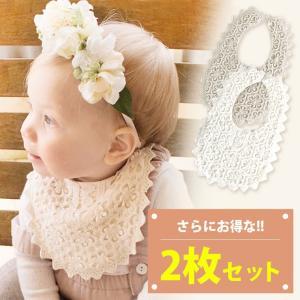 よだれかけ スタイ 可愛い レース 2枚セット 赤ちゃん  ベビー ビブ 綿 レース 刺繍 ホワイト 生成り 襟 北欧 おしゃれ 結婚式|zakzak