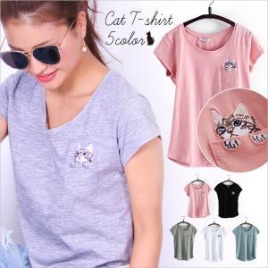 Tシャツ 猫 カラフル ねこ 刺繍 半袖 ラウンドネック 無地 激安 かわいい 春夏 猫雑貨|zakzak