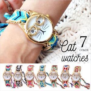 腕時計 猫 ミサンガ 刺繍 ねこ ネコ めがね ミサンガ 可愛い 時計 プレゼント レディース 防水 かわいい おしゃれ 激安 雑貨|zakzak