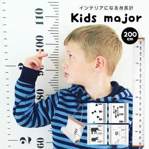 身長計 身長 可愛い プチプラ キッズ 雑貨 インテリア 北欧 壁紙  人気 北欧雑貨 子供 子供部屋 ベビー用品|zakzak