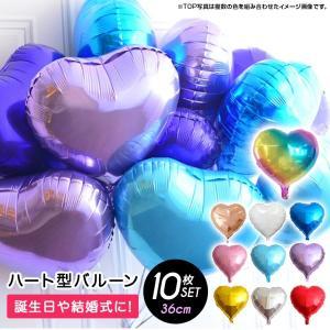風船 ハート バルーン アルミ風船  アルミ ピンク ゴールド ライトパープル ライトブルー 雑貨 誕生日 パーティ zakzak
