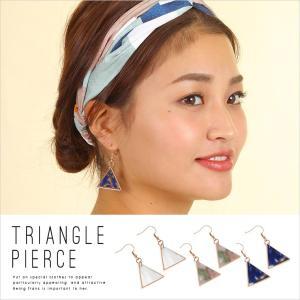 ピアス 激安 可愛い トライアングル ブルー グリーン ホワイト 揺れる 大理石 ピアス シンプル レディース ファッション小物 三角形 三角|zakzak