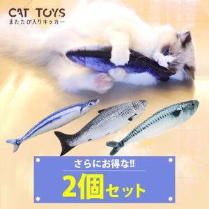 猫 おもちゃ ペット用品 ネコ 蹴りぐるみ 魚 キッカー またたび 人形 抱き枕 ぬいぐるみ 秋刀魚 柔らかい 猫おもちゃ 可愛い 激安 けりぐるみ|zakzak