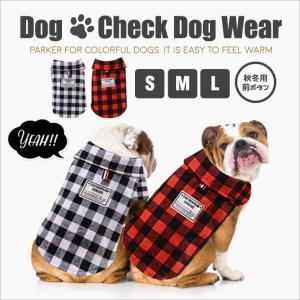 犬 服 冬 ドッグウェア 秋冬 ドッグ つなぎ つなぎ チェック 激安 可愛い ペット用品 ブラック レッド 洋服 犬服 人気|zakzak