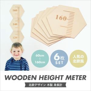 身長計 子供 木 北欧 壁掛け シンプル キッズ 身長 測る 子供 ものさし インテリア 北欧風 壁紙 壁 モノトーン 部屋|zakzak