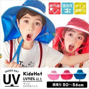 子供 帽子 日よけ UV 紫外線 たれ付き 子供 こども  キッズ UVハット ビーチハット マリンハット 日よけ zakzak