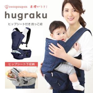 アームカバー 冷感 UV レディース メンズ ロング おしゃれ シンプル 無地 黒 ブルー ベージュ 紫外線 99 カット 薄い 送料無料|zakzak