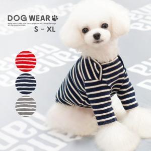 犬服 犬の服 ドッグウェア 小型犬 ペット用品 犬 チワワ トイプードル マルチーズ ロングスリーブTシャツ 春 夏 秋 冬 ボーダー クール 涼しい|zakzak