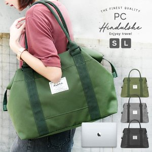 トートバッグ  ボストンバッグ レディース 大容量  通勤 通学 旅行 修学旅行  旅行バッグ 女性 肩掛け 黒  かばん ビジネスバッグ 撥水 兼用|zakzak