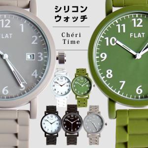 腕時計 レディース腕時計 メンズ キッズ レディース カーキ ベージュ   時計 シリコンウォッチ シリコンバンド Watch カラフル フェス