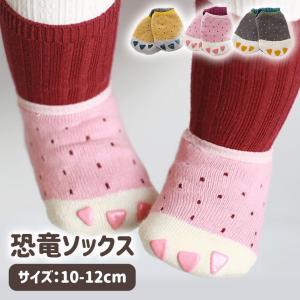 靴下 赤ちゃん 暖かい 秋冬 ベビー 出産祝い 可愛い グレー ピンク イエロー 子供 かわいい 人気 新作 送料無料 ファッション おしゃれ 8U49|zakzak
