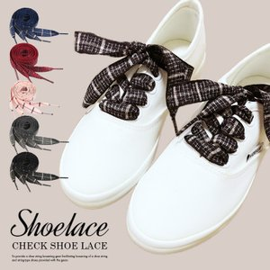 靴ひも 靴紐 レディースファッション カラフル かわいい 人気 新作 ファッション おしゃれ 8V18 zakzak