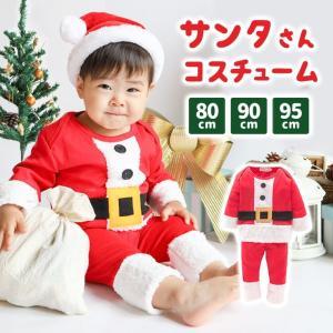 サンタ サンタクロース コスチューム ベビー 男の子 女の子 ベビー服 上下セット キッズ ベビー 赤ちゃん クリスマス 8y86|zakzak
