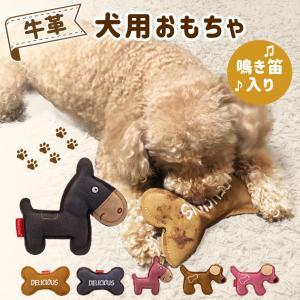 ペットおもちゃ 靴型おもちゃ 骨 牛革 おもちゃ ぺット ワンちゃん 犬 おもちゃ 人気 新作 9a07|zakzak