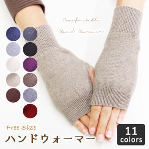 ハンドウォーマー アームウォーマー 指なし手袋 手袋  レディース 女の子 暖かい 人気 新作 9A09 zakzak