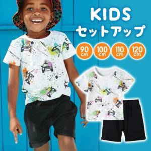 上下セット セットアップ キッズ 子供 Tシャツ 短パン 車 スプラッシュ 夏 春 トップス ボトムス コットン カラフル 9B73|zakzak