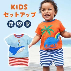 キッズ セットアップ 上下セット Tシャツ 短パン トップス ボトムス 西海岸 マリン 恐竜 クジラ アップリケ コットン100% 9B79|zakzak