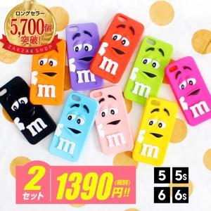 スマホケース おもしろスマホケース M&M'S キャンディ iPhoneケース かわいい  iPhone5/5S/6/6S シリコン スマホカバー|zakzak