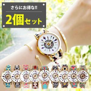 腕時計 レディース 2個セット 安い ミサンガウォッチ 時計 おしゃれ カジュアル 海 夏 エスニックボヘミアン かわいい 激安 ブレスレット|zakzak