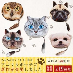 コインケース ポーチ 小銭いれ 可愛い 猫 財布 猫グッズ cat 犬 パンダ フクロウ リス 動物 アニマル|zakzak