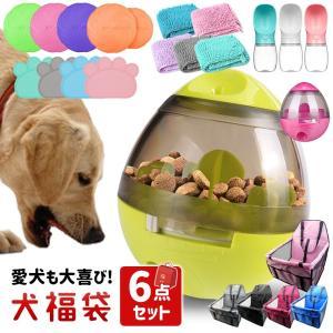 新春 happybag2020  犬セット ペット用品 犬 おもちゃ 便利グッズ