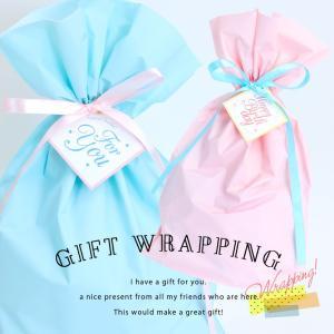 プレゼント用 ギフト ラッピング ラッピングと一緒にお買い上げの商品は当店でお包みしてお届けいたします。|zakzak