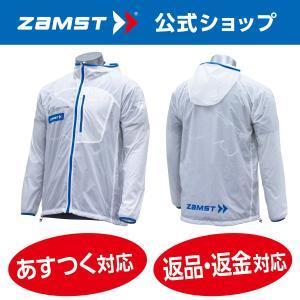 ザムスト チャレンジシリーズ限定 薄軽撥水シェルジャケット ZAMST ウェア メンズ レディース ...