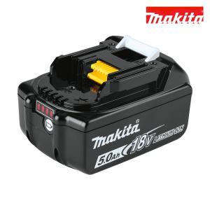 送料無料税込み!BL1850【残量表示付き】高級モデル MAKITA マキタ 18V バッテリー メーカー純正品 超格安電動工具アクセサリー