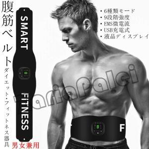 腹筋ベルト EMS 腹筋トレーニング 腹筋トレ お腹 腹筋器具 ダイエット 振動6モード 9段階調節 USB型充電式 男女兼用 トレーナー 女性 男性|zariapalei