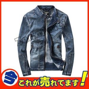 Gジャン メンズ デニムジャケット ジージャン ジャケット 大きいサイズ バイク スリム ブルゾン デニム アウター|zariapalei