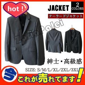 値下げ テーラードジャケット ライトアウター 紳士 メンズ シンプル スーツ ビジネス カジュアル コート 通勤 ジャケット|zariapalei