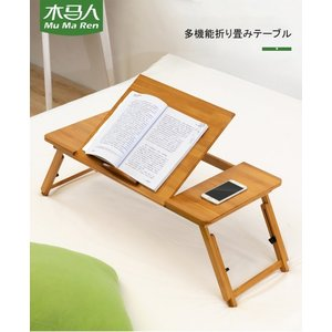折りたたみテーブル介護用品パソコン ベッド デスク 昇降 軽い 安い 小さい 高さ調整 角度調節引出し 作業台 ミニ コンビニエンステーブ zariapalei