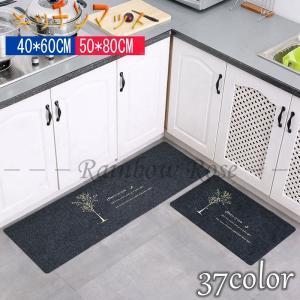 キッチンマット 拭ける フロアマット 抗菌 防臭 防炎 台所マット おしゃれ 洗える 滑り止め 床暖房|zariapalei