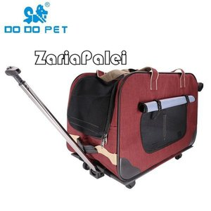 ペットカート DODOPET キャリーバッグ 犬用 猫用 creamペット用品 無地 シンプル 4輪 キャスター付き ジッパー メッシュ|zariapalei