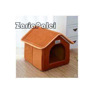 カドラー ペットハウス ペットベッド creamペット用品 ペットグッズ 三角屋根 可愛い かわいい 室内用 屋内用 犬 猫 小型犬用|zariapalei