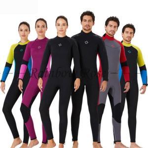 ウェットスーツ メンズ レディース 長袖 5mm 男性用 女性用サーフィン フルスーツ ダイビングスーツ ダイビング専用 バックジップ ネオプレーン zariapalei