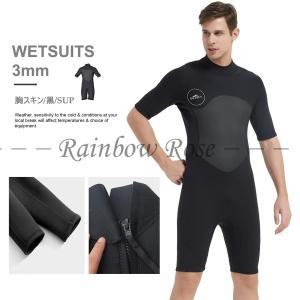 ウェットスーツ メンズ 2mm スプリング 半袖 胸スキン バックジップ仕様 ネオプレン ダイビング サーフィン フィッシング 1069 zariapalei