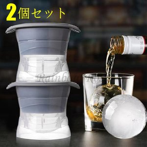 製氷皿 丸型 アイストレー製氷器 シリコーン製 蓋付き アイスボールメーカー 丸い氷 アイス 溶けにくい お酒やジュースなどをより楽しめる|zariapalei