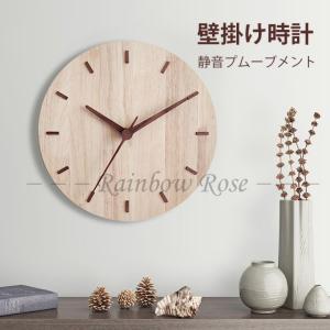 壁掛け時計 掛け時計 静音 おしゃれ 木製 北欧 天然木制 木目 静音 見やすい インテリア お洒落 装飾 子供部屋 軽量 リビング 軽量 非電波 とけい 30CM|zariapalei