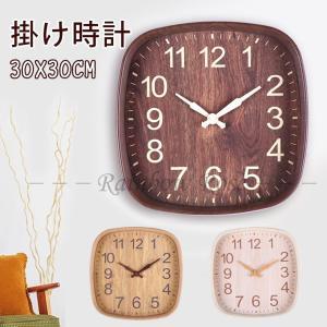 壁掛け時計 掛け時計 時計 おしゃれ 木目調 静音 デジタル シンプル 見やすい プレゼント 子供部屋 リビング インテリア飾り 引越し祝い 新築祝い 非電波|zariapalei