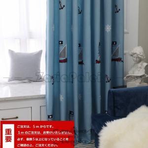 安い 遮光 おしゃれ 生地 北欧 かわいい 無地 洗濯  北欧風  シンプル カーテン遮光 zariapalei
