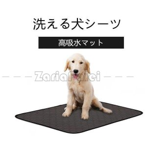 犬用 トレーニングパッド ペットシーツ 洗える トイレ下敷きマット 速乾 洗える 選べる 3サイズ2カラー (Lサイズ)|zariapalei