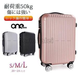 バレンタインギフト    スーツケース キャリーケース 機内持ち込み 小型 大型 3サイズ 軽量 ダ zariapalei