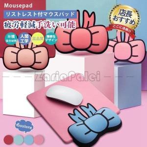 マウスパッド リストレスト 疲れにくい 手首 疲労軽減 軽い オフィス 仕事 デスク zariapalei
