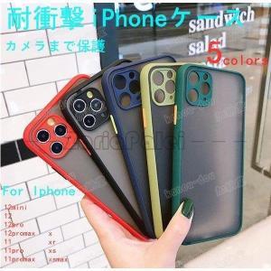 iphone12 ケース 半透明 超薄型 スマホケース カメラ保護 12mini iphone12pro iphoneケース iphone11 11 11pro iphone12ケース zariapalei