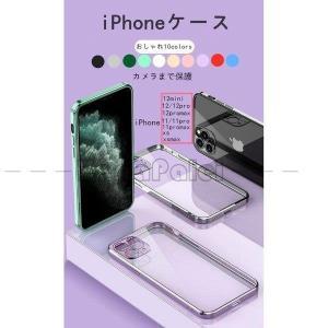 徹底安値!iPhone12 ケース シリコンケース iPhone12 mini iPhone11ケース カメラ保護 iPhone 12 Pro ケース iPhone X XS iPhone11 ProMax iPhoneケース zariapalei