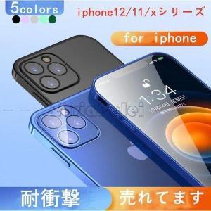 iPhone12 ケース iPhone12 mini iPhone11 ProMax XR 耐衝撃 スマホケース ソフト iPhoneXR iPhoneXsMAX ケース カバー X 丈夫 耐衝撃ケース iPhoneケース zariapalei