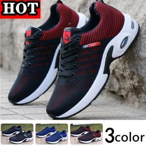 メンズ シューズ ランニングシューズ メンズ スニーカー 運動靴 メンズ 靴 シューズ ジョギング ウォーキング ファッション|zariapalei