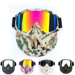 バイクゴーグル ヘルメット兼用 マスク取り外し可 防風ゴーグル 眼鏡兼用 超カコイイ UVカット 防寒 防塵 防雨 モトクロス ツーリング サバイバルゲーム スキー zariapalei