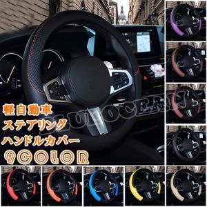 ハンドルカバー RC 2020新作 カーボン ステアリング カバー 軽自動車 普通車 内装用品 送料有料 zariapalei